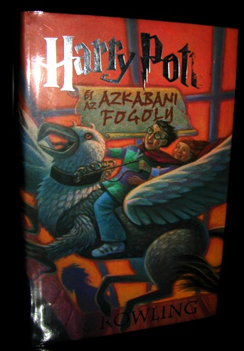 Hungarian Harry Potter - Same cover art as US but smooth matte dust jacket. Mooched from Emszi in Hungary.