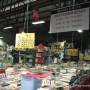 Warehouse Raid!
